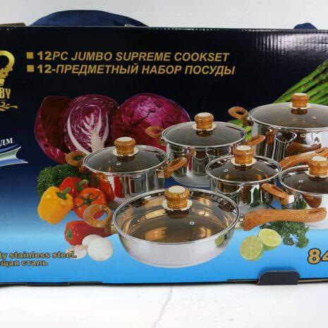 Queen Ruby 12 PC Jumbo Supreme Cook set