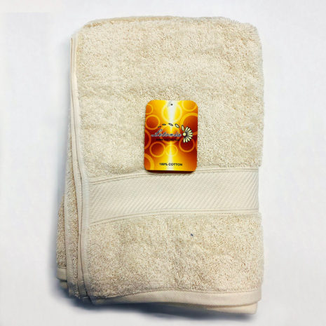 Letonia Home Collection Towel Small - Cream