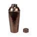 Home Basics Cocktail Shaker, Hammered Copper